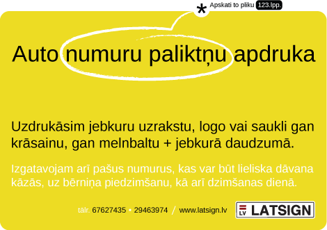 Sample poster set in Liberation Sans for Latsign
